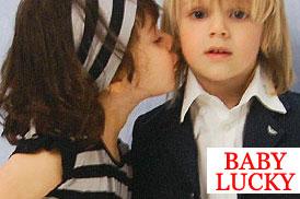 Брендовый магазин «Baby Lucky»