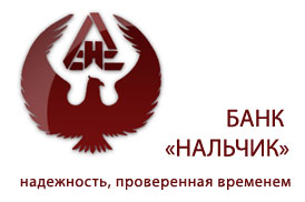 Банк «НАЛЬЧИК»