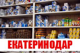 Магазин «Екатеринодар»