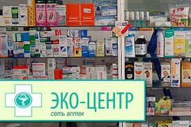 Сеть аптек «Эко-центр»