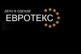 ЗАО «ЕВРОТЕКС»