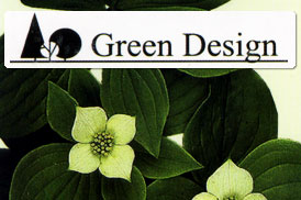 Ландшафтное бюро «Green Design»