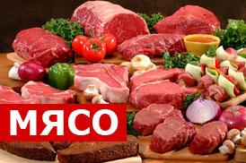 Цех по переработке мяса – ИП Нартикоев