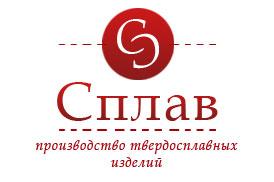 ООО «Сплав»