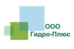 ООО «Гидро-плюс»