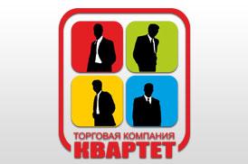 Торговая компания «КВАРТЕТ»