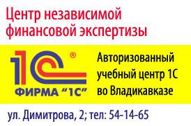 Центр независимой финансовой экспертизы