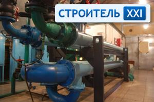 ООО «СТРОИТЕЛЬ – XXI»