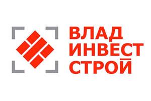 Компания «ВладИнвестСтрой»