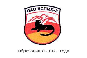 ОАО «ВСПМК-3»