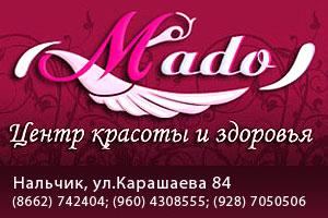 МАДО центр красоты и здоровья