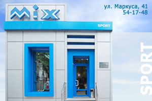 MIX магазин