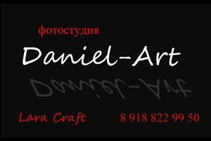 Daniel ART фотостудия